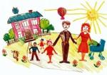 Многодетная семья льготы в Украине